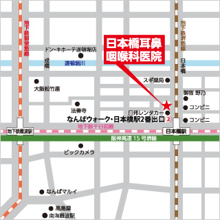 地下鉄千日前線、堺筋線、近鉄難波線「日本橋」駅②番出口上がってすぐ