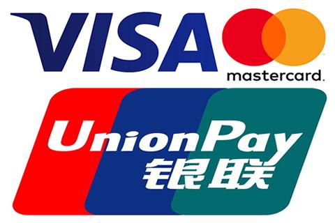 本院现在可以使用银联和VISA等信用卡